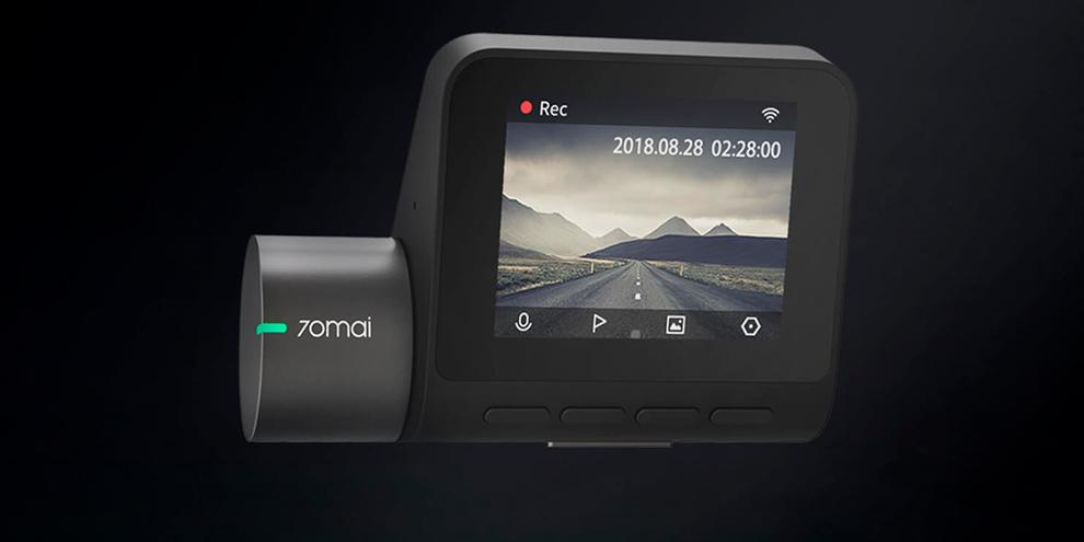 Видеорегистратор Xiaomi 70Mai Dash Cam Pro Plus A500S GPS (2 камеры)