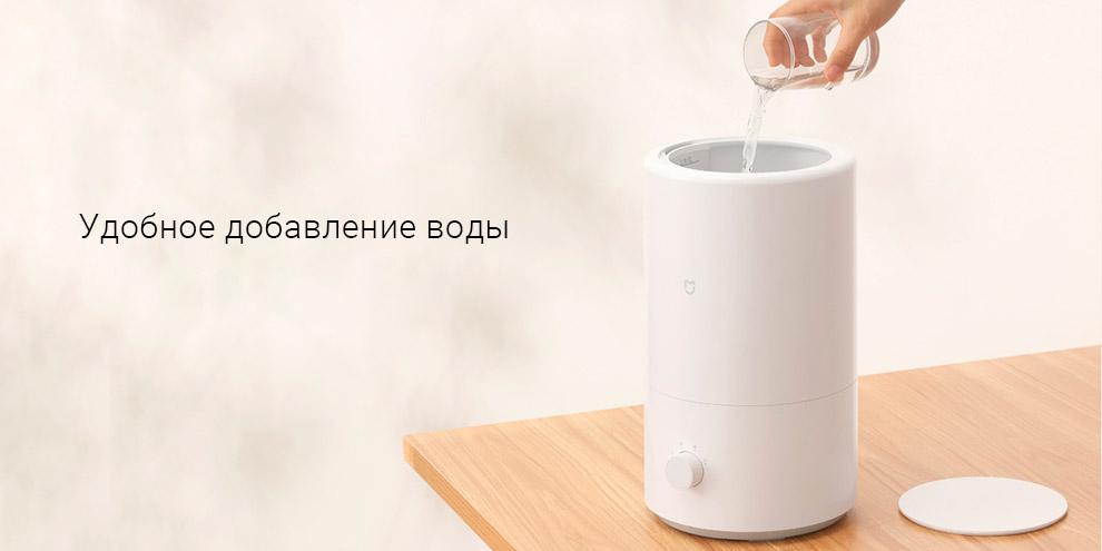 Увлажнитель воздуха Xiaomi Mijia Smart Humidifier (MJJSQ04DY)