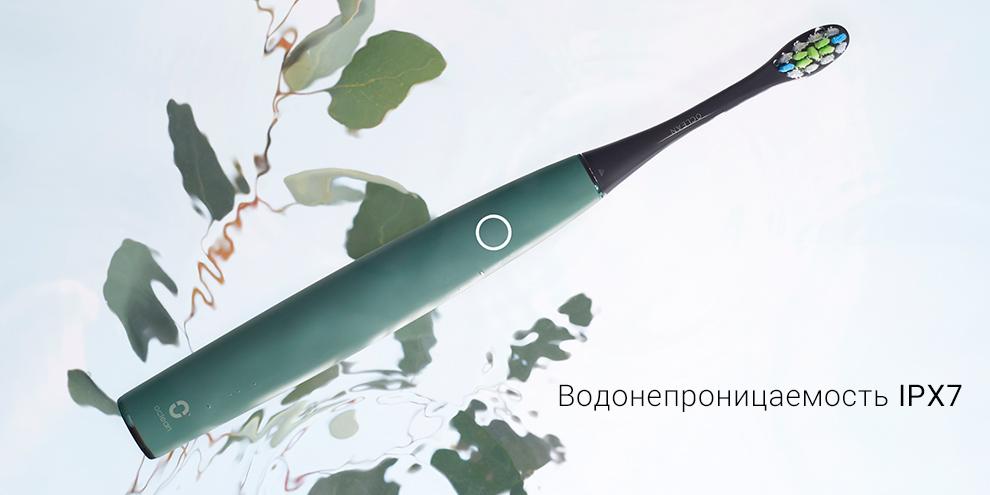 Электрическая зубная щетка Xiaomi Oclean Air 2 Sonic Electric Toothbrush