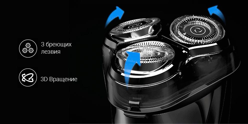 Электробритва Xiaomi Enchen BlackStone 3