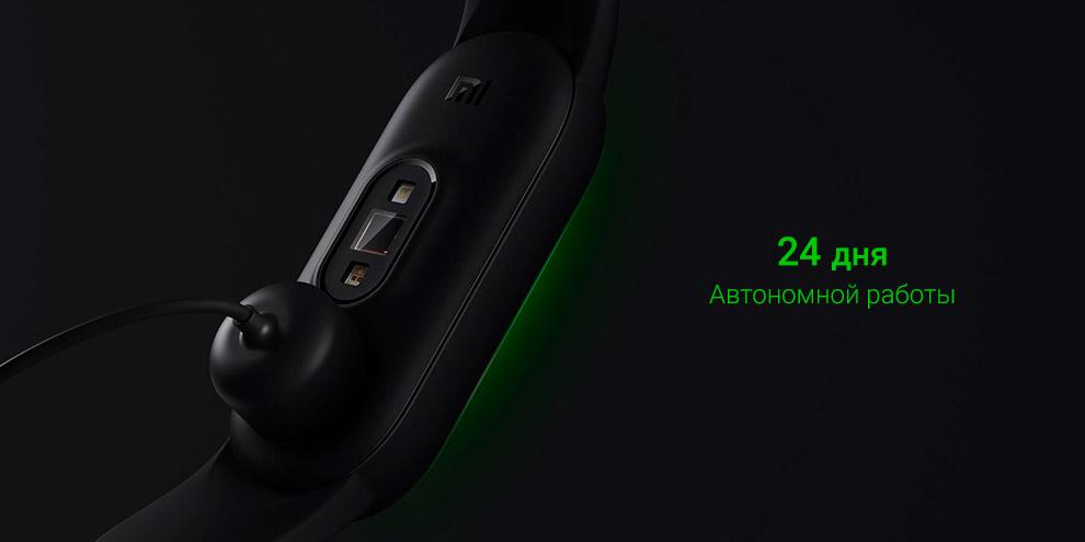 Фитнес-браслет Xiaomi Mi Band 5