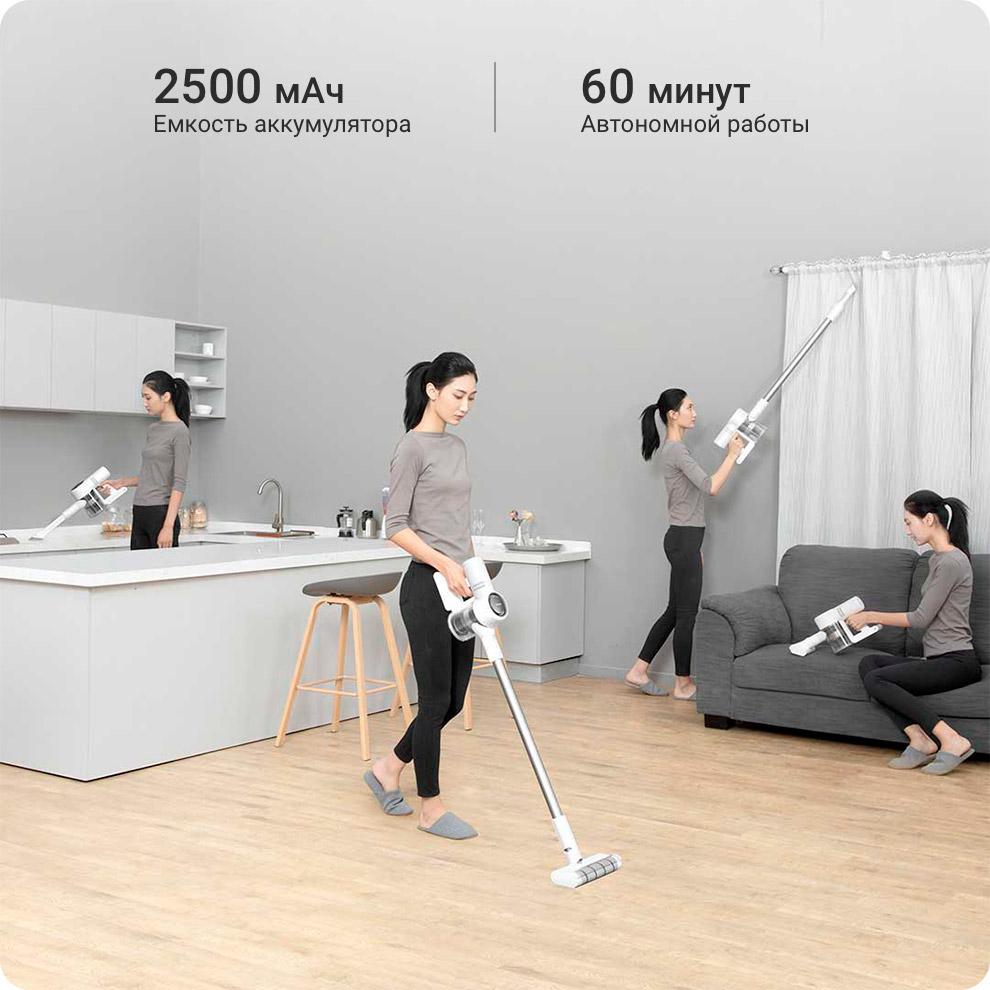 Беспроводной ручной пылесос Xiaomi Dreame V10 Boreas Vacuum Cleaner